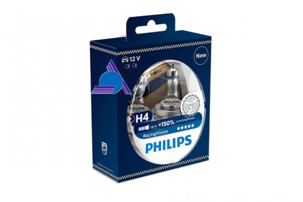 PHILIPS 12342RVS2