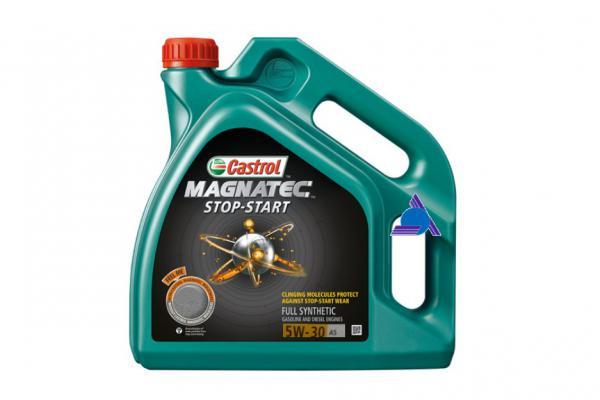 CASTROL MAGA55W304